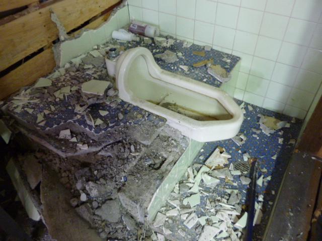 和式トイレ解体